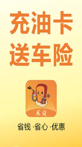 http://www.edaojz.cn/shumakeji/875665.html