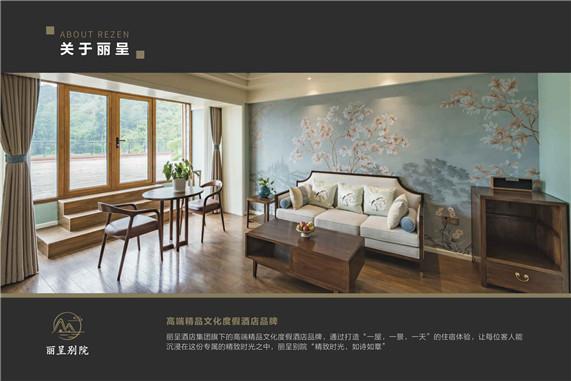 山西阳泉五星级酒店加盟品牌