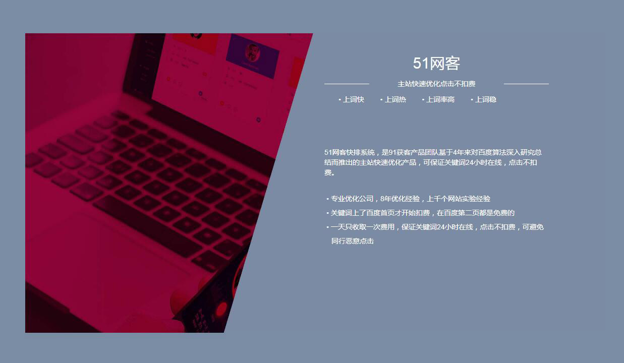 做网站开拓软件_ 公司