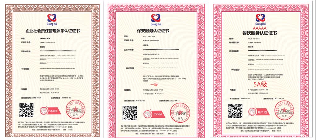 http://www.weixinrensheng.com/zhichang/2582856.html