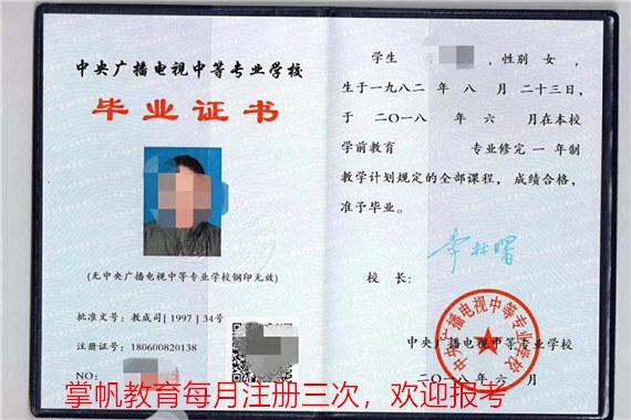 http://www.weixinrensheng.com/jiaoyu/2215726.html