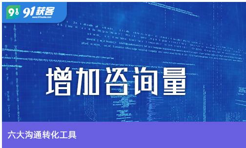 http://www.kmshsm.com/kunmingxinwen/62875.html