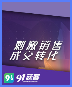 /jiaoyu/2664234.html