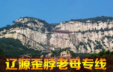 http://www.as0898.com/anshanjingji/36999.html