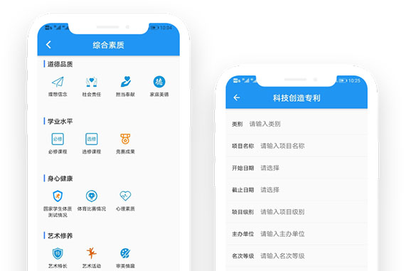 吕梁伶俐校园平网站设计_网站设计, 台开拓建造公司