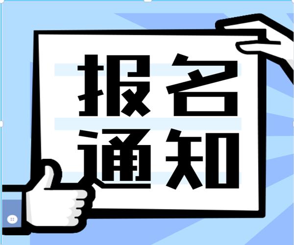 天津酒吧歌手招聘网天津模特公关公司招聘雇用京东淘宝平点模2021/5/16