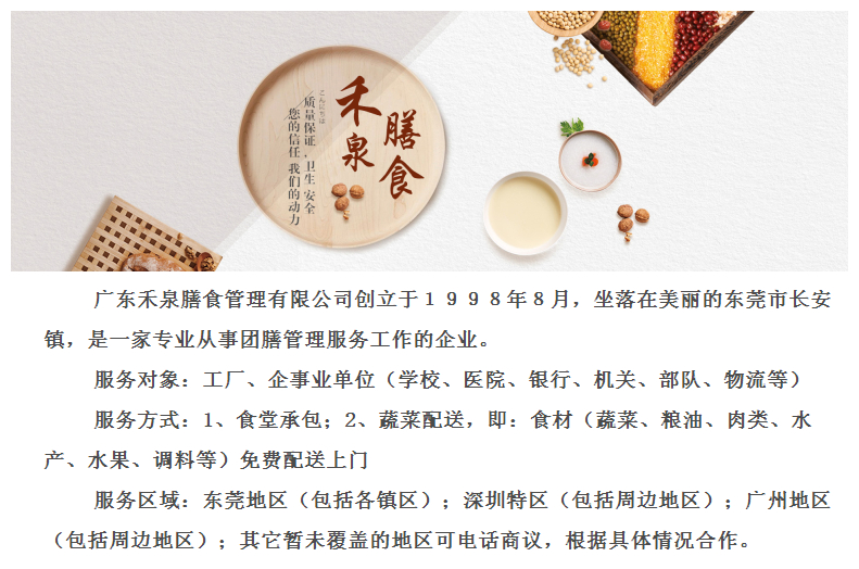 http://www.weixinrensheng.com/meishi/2442826.html