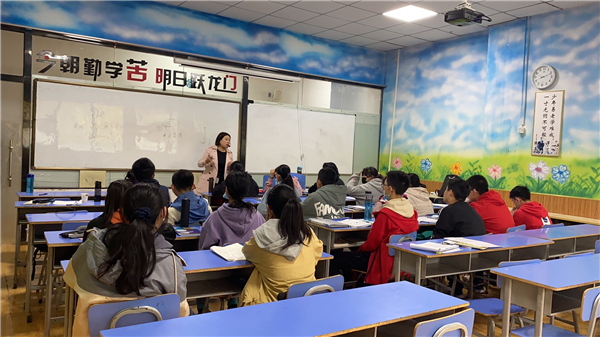 郑州初三数学辅导