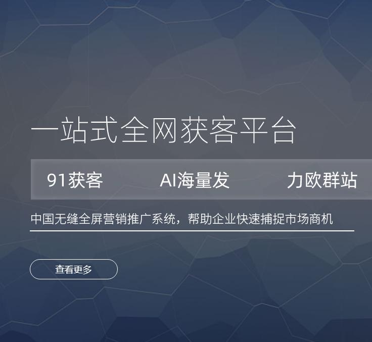 河北物恺开拓软件_ 科技