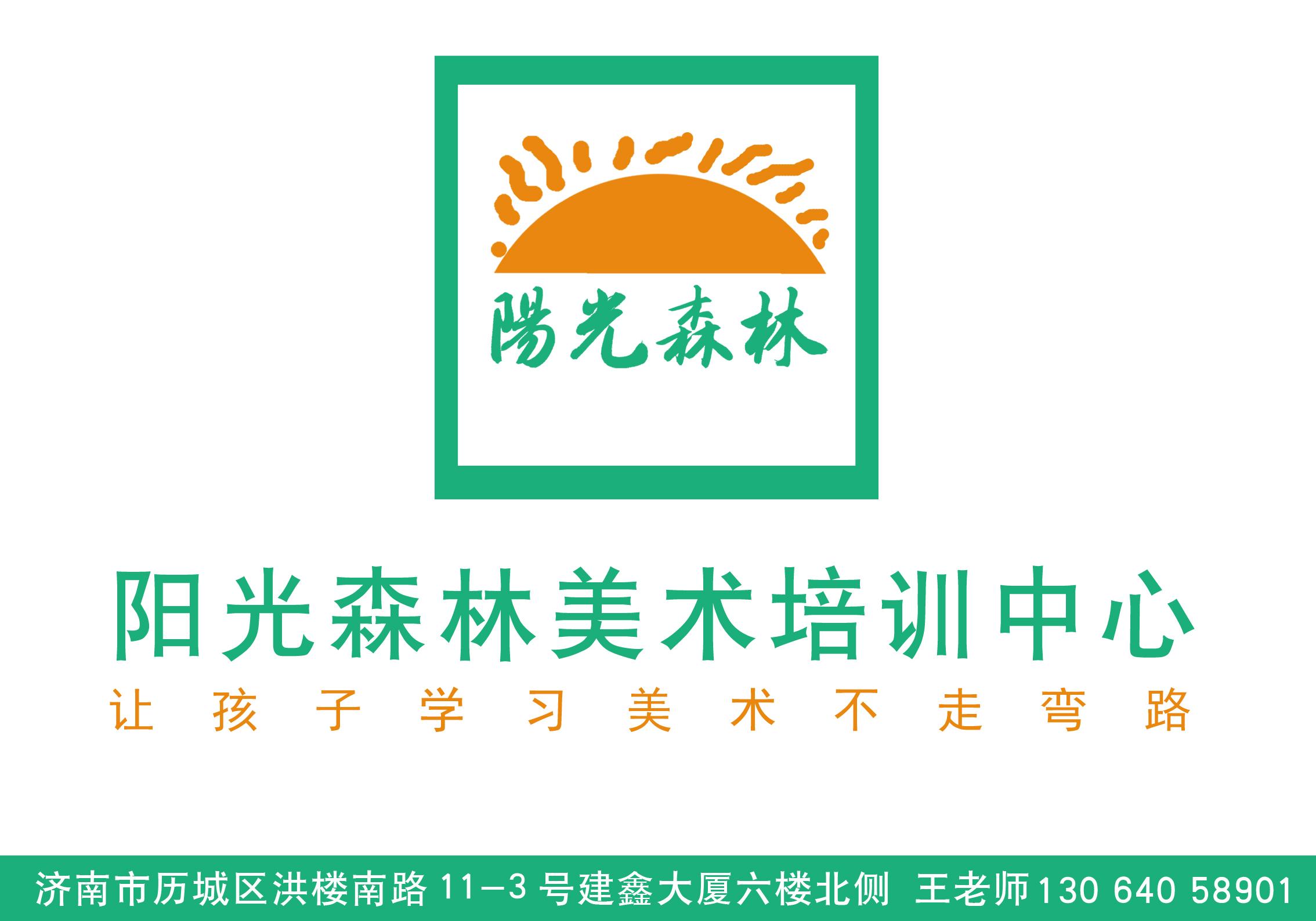 http://www.liuyubo.com/jiaoyu/3732248.html