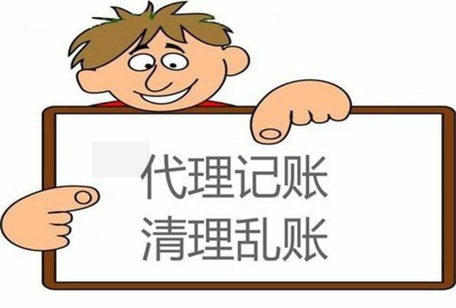 股票配资可盈东莞虎门代办营业执照一对一企业代办
