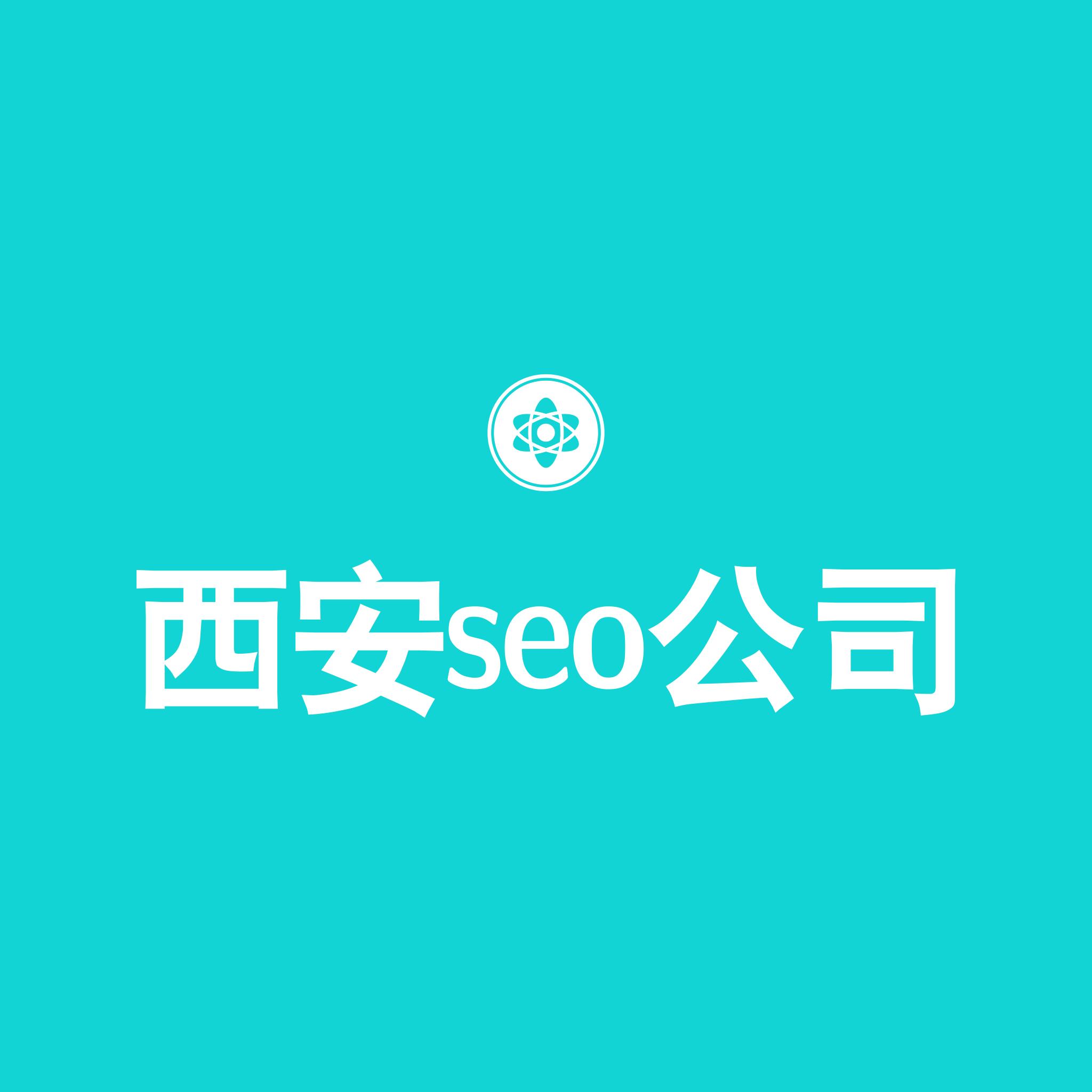 西安教育行业推广公司