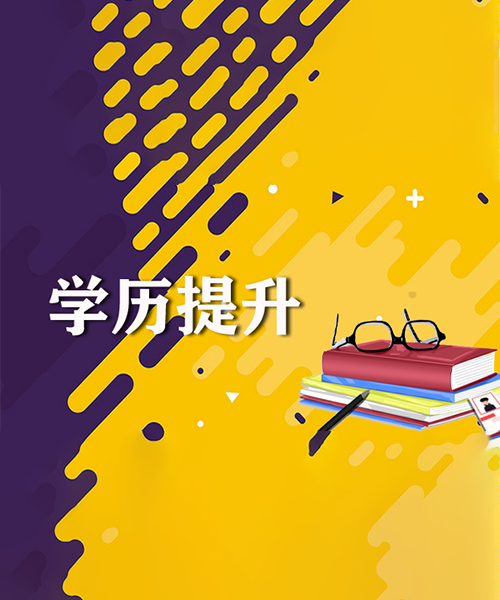 http://www.weixinrensheng.com/zhichang/2604410.html
