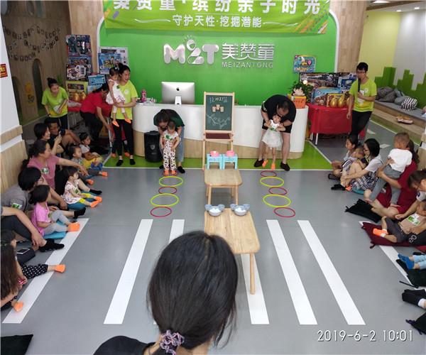 http://www.wzxmy.com/shishangchaoliu/33612.html