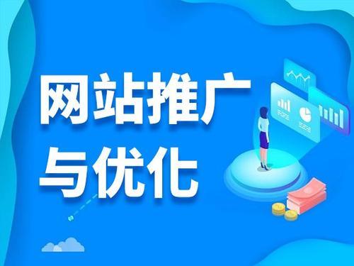 优化比较好企业网站源码(大气宽屏网站模板企业源码带后台) (https://www.oilcn.net.cn/) 网站运营 第5张