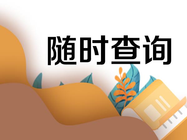 http://www.reviewcode.cn/jiagousheji/192795.html