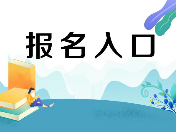 http://www.weixinrensheng.com/zhichang/2590015.html