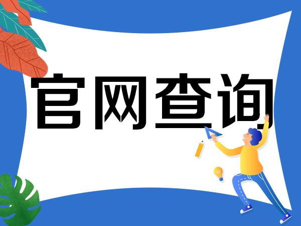 /jiaoyu/2664242.html