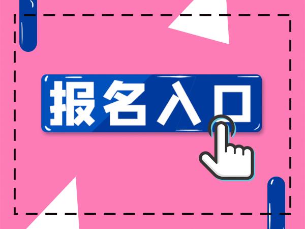 /zhichang/2692351.html