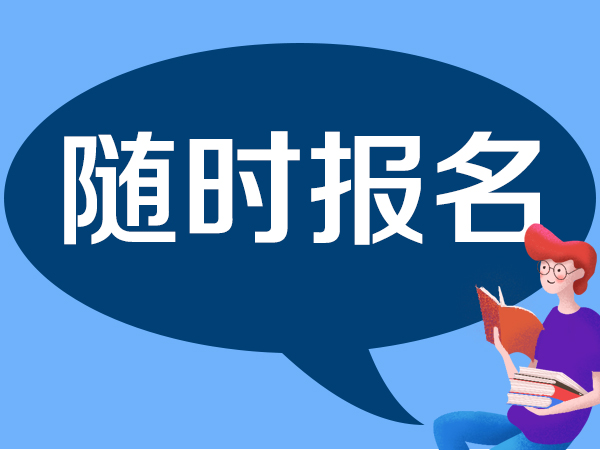 http://www.weixinrensheng.com/zhichang/2582850.html