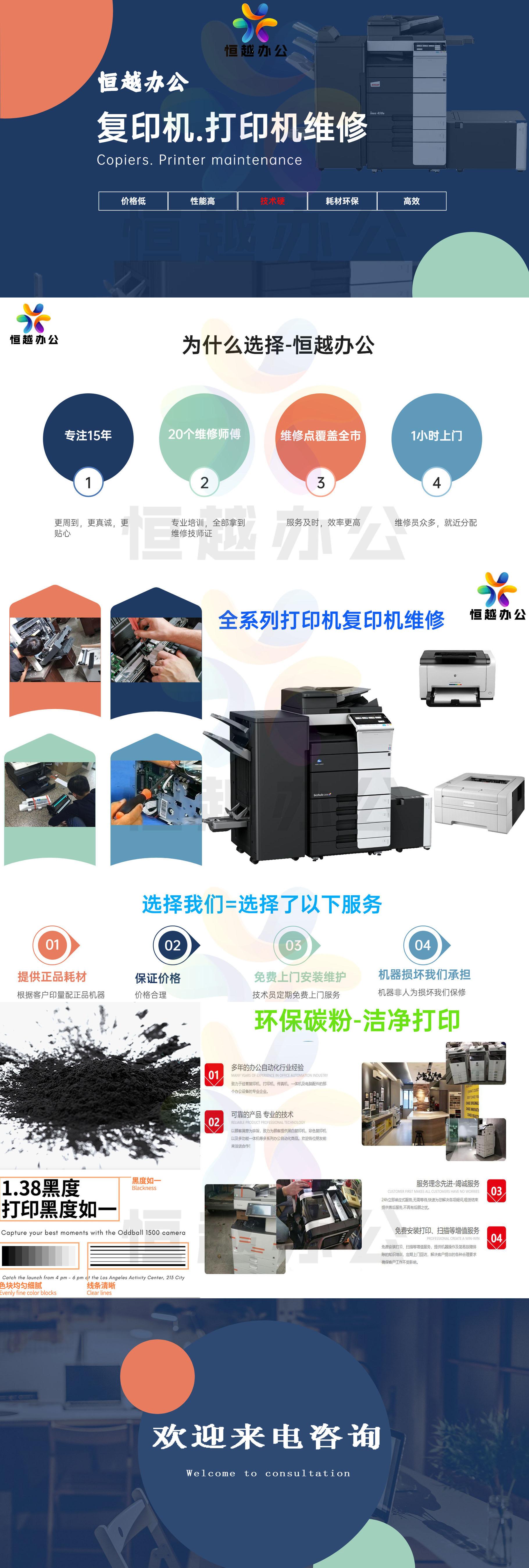 郑州兄弟打印机专业佳能打印机广州官方维修中心,佳能打印机广州官方维修中心 维修哪家好-优质商家