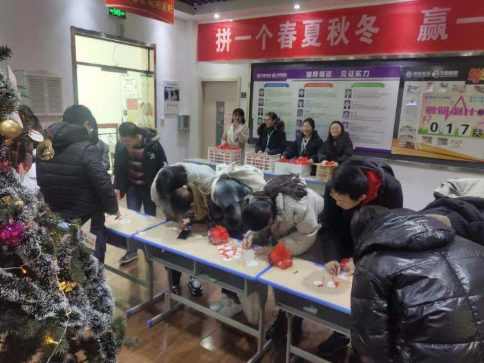 http://www.weixinrensheng.com/jiaoyu/2576730.html