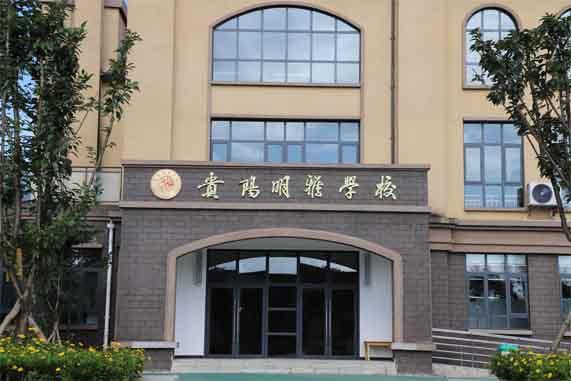 http://www.liuyubo.com/jiaoyu/3732273.html