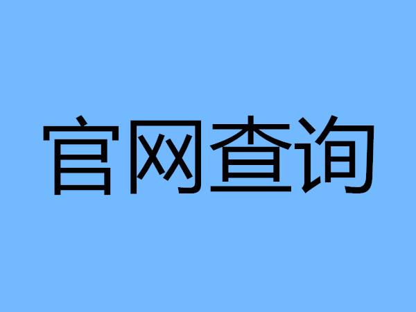 http://www.umeiwen.com/jiaoyu/2881400.html