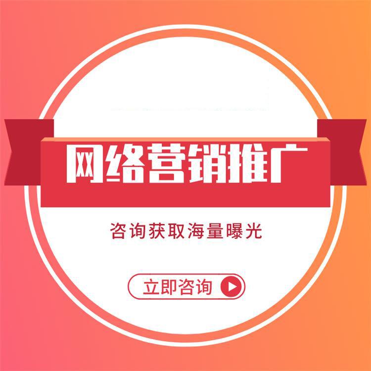 百度seo关键词排名_百度seo快速排名优化