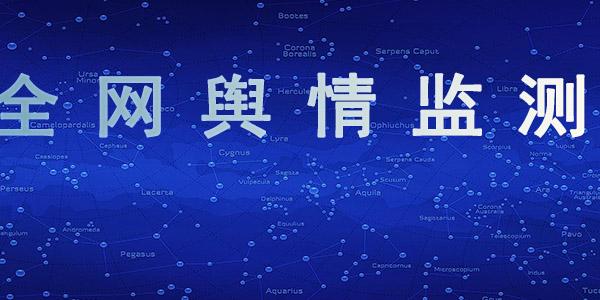 佳木斯网站建设_佳木斯找工作网站_抚远佳木斯网站