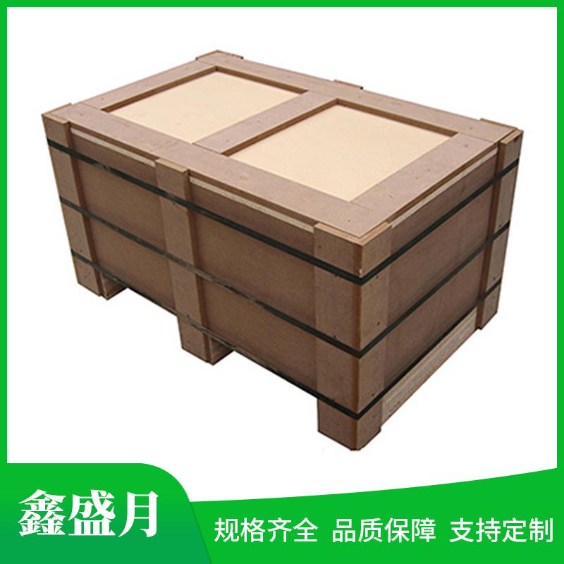 珠海钢带木箱厂家做事滴水不漏