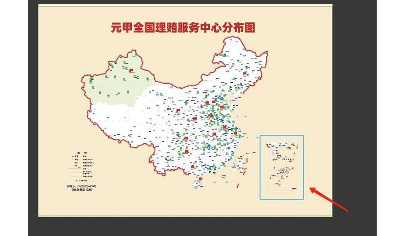 瓜州县人口_瓜州县地图全图高清版下载 瓜州县地图全图高清版 极光下载站