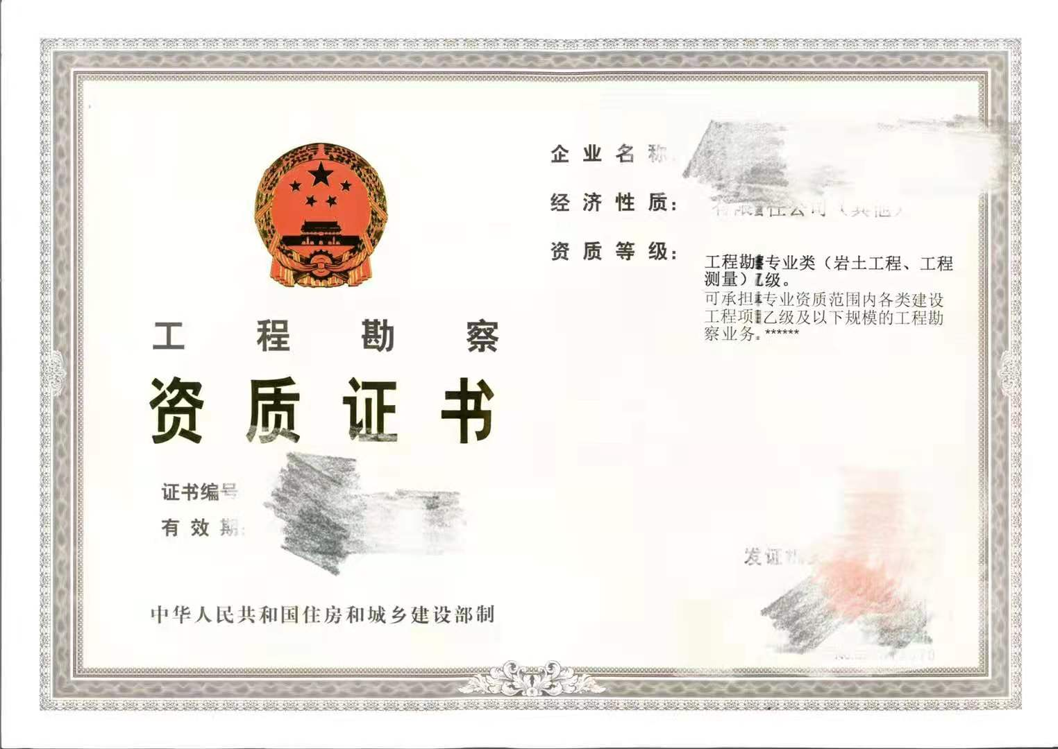 景观索道桥设计_郑州景观设计公司_国外的景观垃圾桶设计