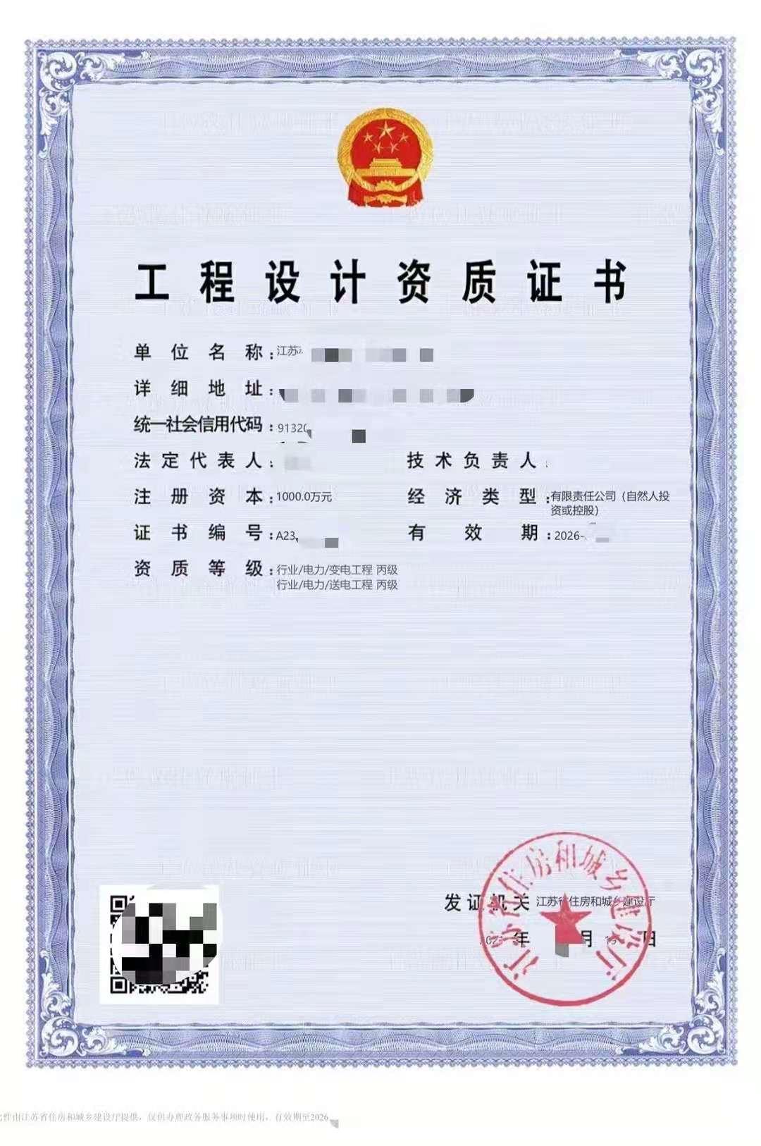 郑州景观设计公司_景观索道桥设计_国外的景观垃圾桶设计