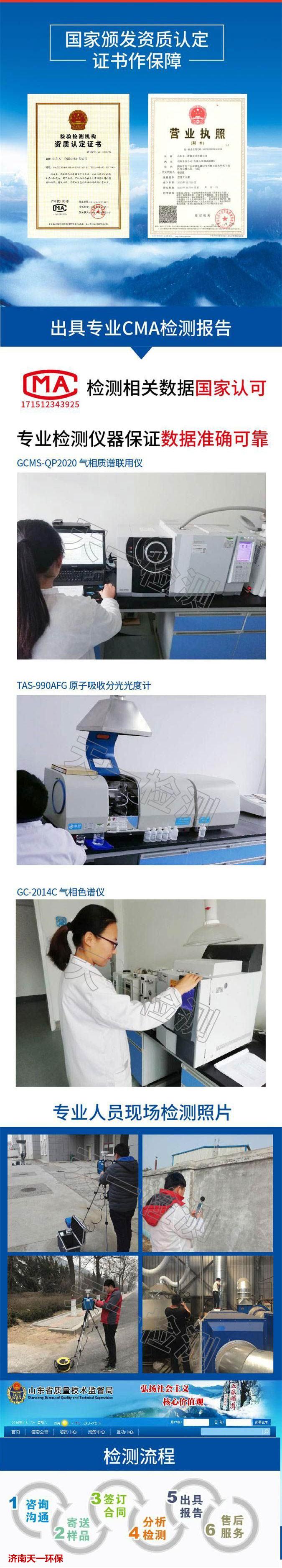 http://www.jinanjianbanzhewan.com/liuxingshishang/52730.html
