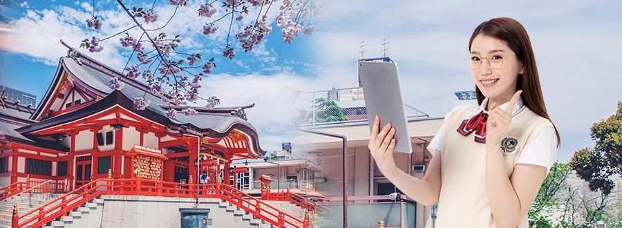 高考结束来大连樱花国际日语学校