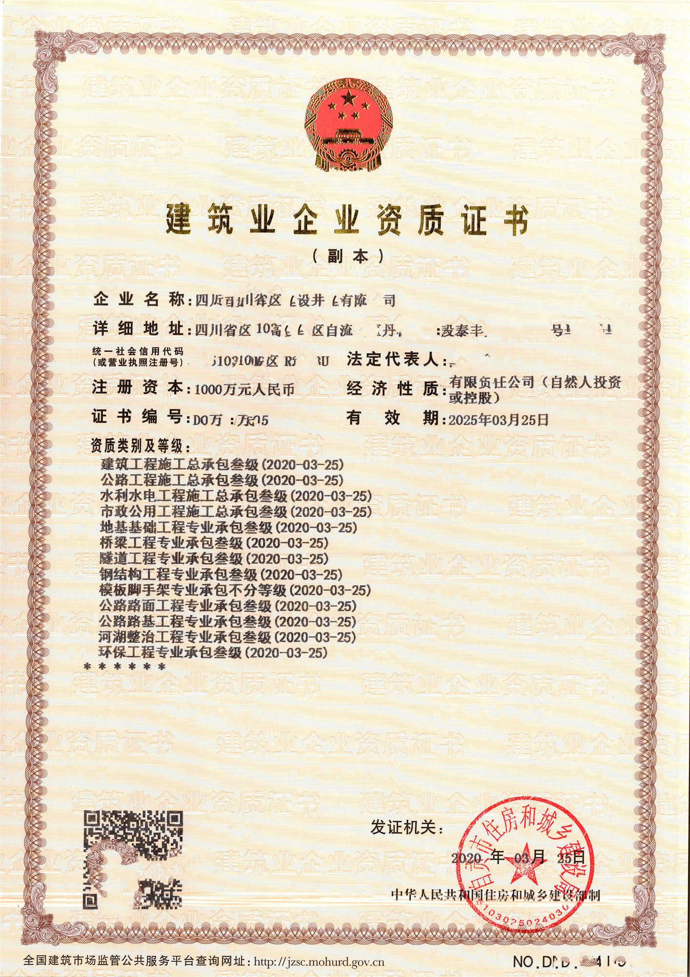 http://www.qwican.com/xiuxianlvyou/4536960.html