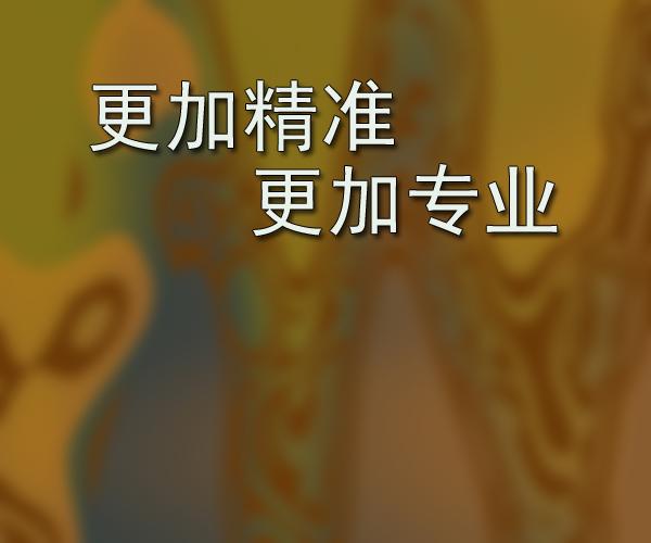 靖江注册公司注册流程