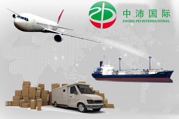 广州到立陶宛物流运输专线运输费用