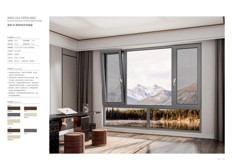 窗户的品牌排行榜_高端门窗品牌有哪些国内十大高端门窗品牌排行榜!
