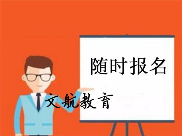 云南省转阔周知体育赛