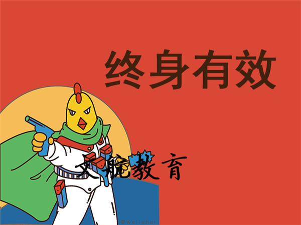 贵州省终于等到你体育赛事评估师证报名入口报考时间考试地点-教育文化