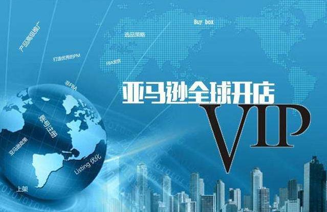 电商教育排行_深圳跨境电商培训学校排行榜