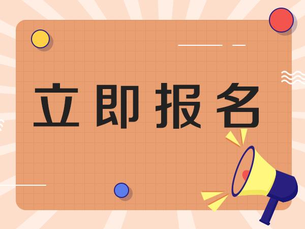 江西南昌起重机报名中心及报名咨询入口 (图2)