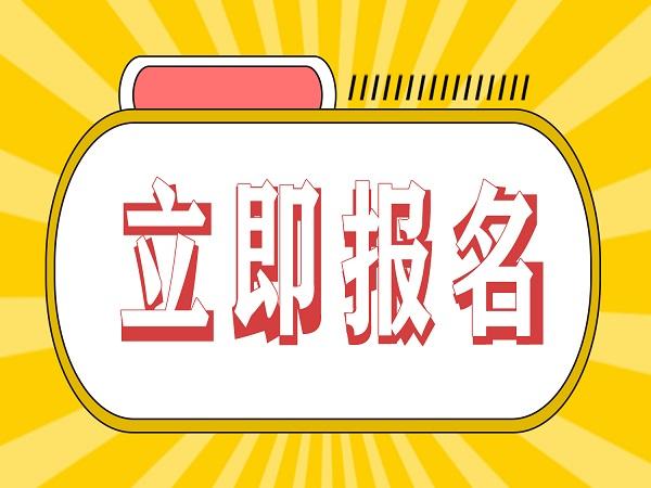 江西南昌起重机报名中心及报名咨询入口 (图1)